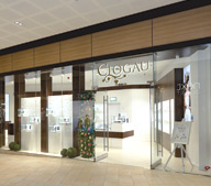 Clogau Outlet store, Resorts World Birmingham
