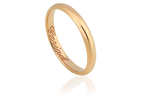 3mm 18ct 1854 Gold Blend Wedding Ring