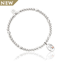 Tree of Life Initials Affinity Bead Bracelet 17-18cm - Letter R