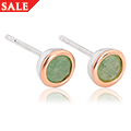 Aventurine March Birthstone Earrings *SALE*