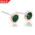 Emerald May Birthstone Earrings *SALE*
