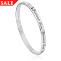 Forever Love Script Bangle *SALE*