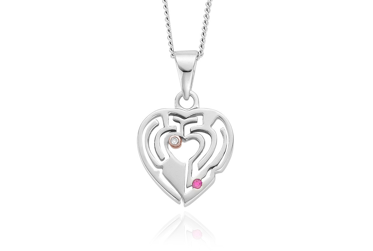 Love Maze Heart Pendant *SALE*