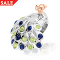 Peacock Bead Charm *SALE*