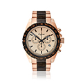 Mens Rose and Black Sports Watch