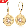 Meander Drop Earrings *SALE*